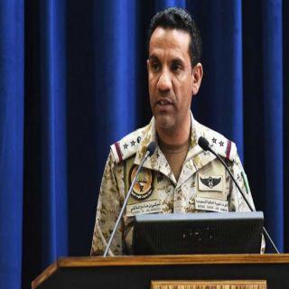 المالكي لاصحة لإدعاءات الحوثيين بإسقاط طائرة مُقاتلة تابعة للتحالف