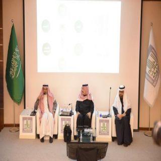 أمير عسير يلتقي منسوبي ومنسوبات كلية الطب بـ #جامعة_الملك_خالد