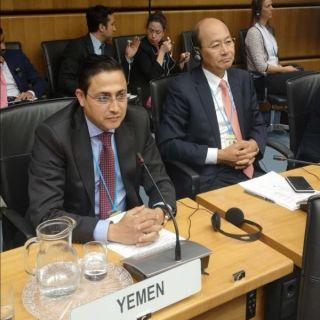 #اليمن تُطالب إيران بالكف عن دعم الميليشيا الحوثية الإرهابية