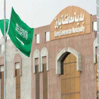 بلدية #بارق تدعو شباب وشابات المحافظة لحضور ورشة تعريفية بالمركز الشبابي
