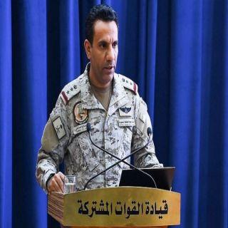 تحالف دعم الشرعية يُطلق سراح 200 أسير  من الميليشيات الحوثية