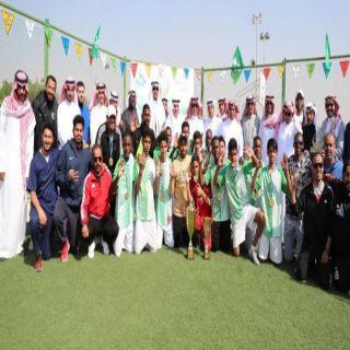 مدير تعليم الرياض يرعى ختام الدورة الرياضية المدرسية الثالثة للصغار