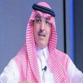 وزير المالية السعودي يُعلن الموازنة العامة للمملكة مساء اليوم