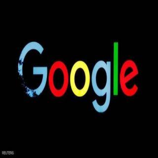 غوغل تطلق خدمة التخلص من الرسائل المزعجة