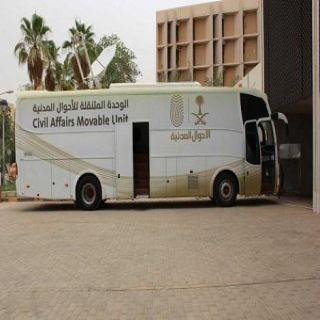 عربة الأحوال المدنية تقدم خدماتها في 29 موقعاً بعسير