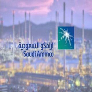 #أرامكو_السعودية تستحواذ على 17% من هيونداي أويل بنك الكورية