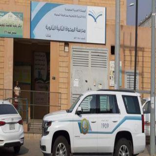 هيئة الباحة تبدأتنفيذ خطة ميدانية تزامناً مع فترة الإختبارات المدرسية