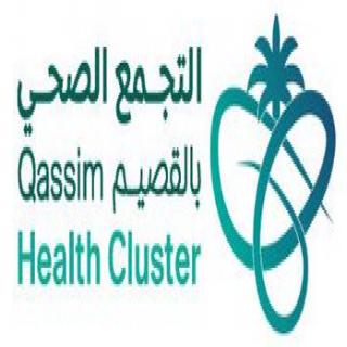 هيئة التخصصات الصحية تمنح الأعتماد المؤسسي لثلاث منشآت صحية في  في القصيم