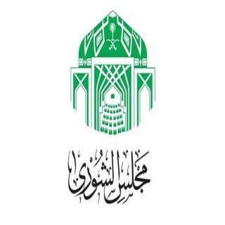 لجنة حقوق الإنسان بمجلس الشورى  تزور رئاسة أمن الدولة