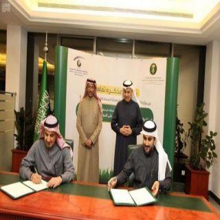 """وزير """"البيئة"""" و""""الصناعة"""" يشهدان توقيع اتفاقية تعاون للمحافظة على الموارد الطبيعية بالمملكة"""