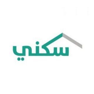 #سكني يُتيح إصدار عقود الأراضي وتوقيعها إلكترونيا