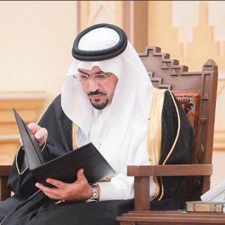 أمير القصيم يوجه بإقامة معرض القصيم للكتاب في نسخته الثالثة بمحافظة عنيزة