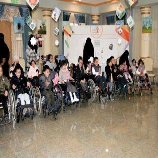جمعية الأطفال المعوقين بعسير تُقيم حفل استئناف الفصل الدراسي الثاني