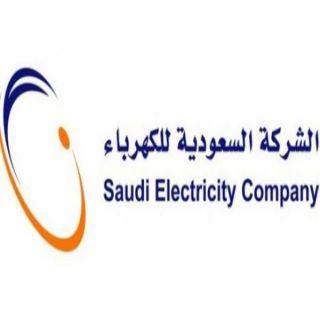 """#السعودية_للكهرباء"""": 3 مراحل لاكتمال مشروع استبدال العداد الحالي بالعداد الذكي"""