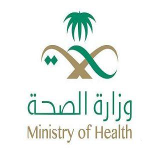 978000 مستفيد من خدمات مراكز الرعاية الصحية الأولية بالحدود الشمالية