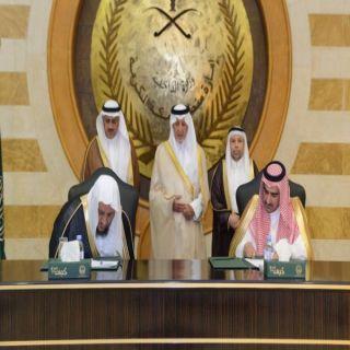 شريعة #جامعة_الملك_خالد توقع اتفاقية تعاون مع معهد الأمير خالد الفيصل للاعتدال