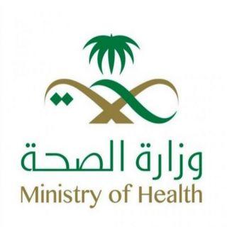 #وزارة_الصحة: لم نُسجل بفضل الله حالة إصابة بكرونا الجديد داخل المملكة
