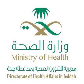 #صحة_جدة تكشف تفاصيل وفاة مُقيم صيني بمستشفى الملك فهد