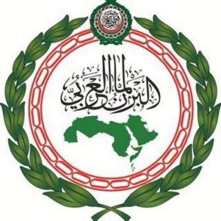 #البرلمان_العربي يُقر دليل البرلمانيين العرب في مجال حقوق الإنسان