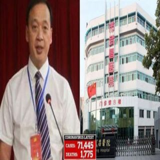 وفاة مدير مستشفى ووهان الصينية إثر إصابته بفيروس كورونا