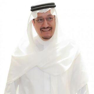 """#وزارة_التعليم"""" تشارك """" #هيئة_الإحصاء"""" تنفيذ مشروع تعداد السعودية 2020"""