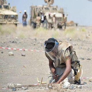 """""""مسام"""" ينتزع 4900 لغماً في اليمن خلال أسبوع"""