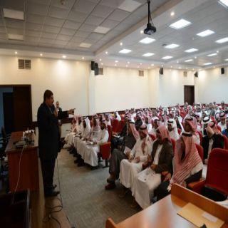 تربية #جامعة_الملك_خالد تعقد ورشة في الإشراف التربوي بالشراكة مع #تعليم_عسير