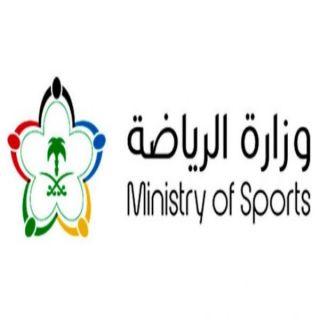 وزارة الرياضة تُعلق الأنشطة الرياضية في المملكة