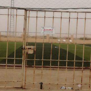 في إجراء إحترازي بلدية #بارق تغلق الحدائق العامة