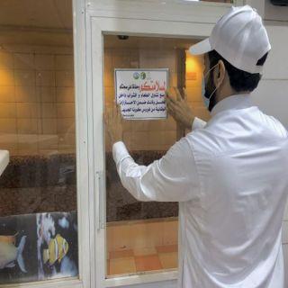 في #بارق البلدية تُفعل خدمة طلبات السيارات وتمنع الأكل والشرب داخل المطاعم