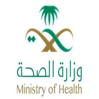 #وزارة_الصحة تُعلن عن تسجيل 15 إصابة جديدة بـ #كورونا