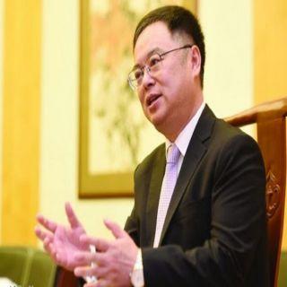 السفير الصيني لدى المملكة أبحاث لقاح كورونا اجتاز الأبحاث السريرية