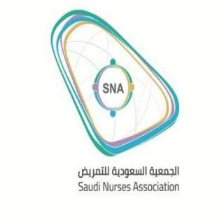 الجمعية السعودية للتمريض سنُلاحق صاحب المقطع المُسيء لكادر التمريض
