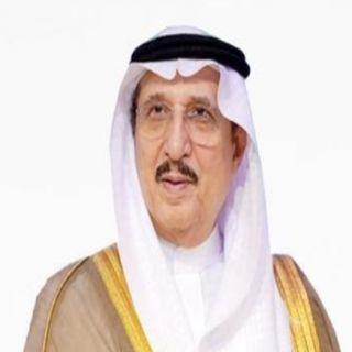 الأمير محمد بن ناصر يوجه رسالة إلى منسوبي «صحة جازان»