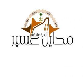 بلدية #محايل تُنذر أصحاب عربات الأطعمه والمشروبات والعاب الأطفال بلإزالة