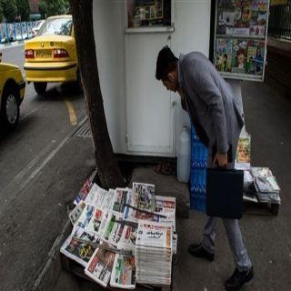 إعتباراً من 8 أبريل المقبل #إيران توقف إصدار الصحف والمجلات المطبوعة