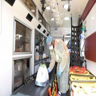 الهلال الأحمر السعودي بـ #جازان  يواصل جهود في مواجهة كورونا