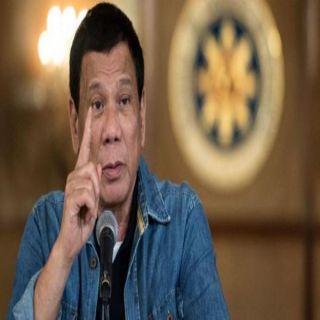 الرئيس الفلبيني لمُخافي إجراءات العزل قد تتعرضون لإطلاق النار والقتل