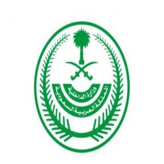 الداخلية توصيات صحية  لـ (7) أحياء في #جدة يُمنع الدخول والخروج منها
