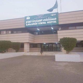 مستشفى مجاردة العام يدعو للمشاركة في حملة للتبرع بالدم