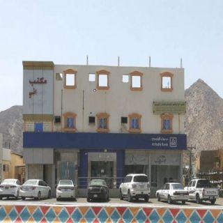 في #بارق : #مصرف_الراجحي مبنى مستأجر ومُطالبات بأجهزة الخدمات الذاتية