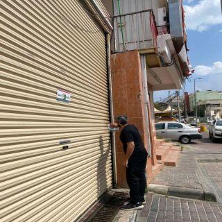 #عسير: بلدية سلطان تُغلق مطبخًا خالف للاشتراطات البلدية