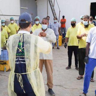 لجنة متابعة مساكن العمال بالمنطقة قامت بجولة رقابية على مساكن العمال بمدينة جيزان