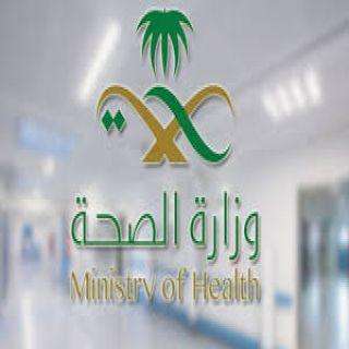 #وزارة_الصحة تُحذر الممارسين الصحيين من بث أي معلومات غير دقيقة حول #كورونا