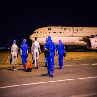 وصولأولى الرحلات المخصصة لعودة المواطنين من الخارج إلى مطار الأمير نايف في القصيم