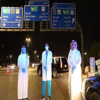 في #عرعر حملة مجتمع واعي  تواصل أعمالها