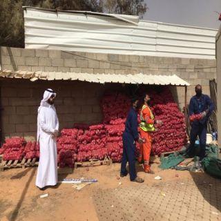 أمانة القصيم تصادر 2 طن من البصل لتخزينه بطريقة غير نظامية