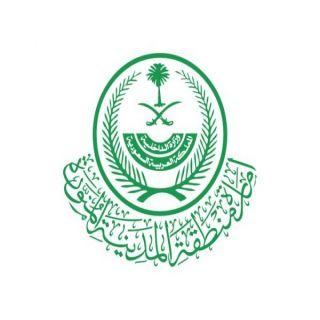 إمارة المدينة المنورة تُعلن عن إجراءات جديدة لحي قربان وبني ظفر