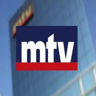 """محكمة لبنانية تُقرر حبس رئيس """" مجلس إدارة تلفزيون """"إم تي في"""" لمدة عام"""