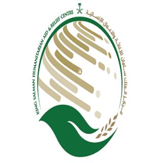 مركز الملك سلمان للإغاثة في بيان له المركز هو الجهة الوحيدة المخولة بتسلم التبرعات وإيصالها للخارج